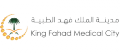 King Fahad Medical City  logo